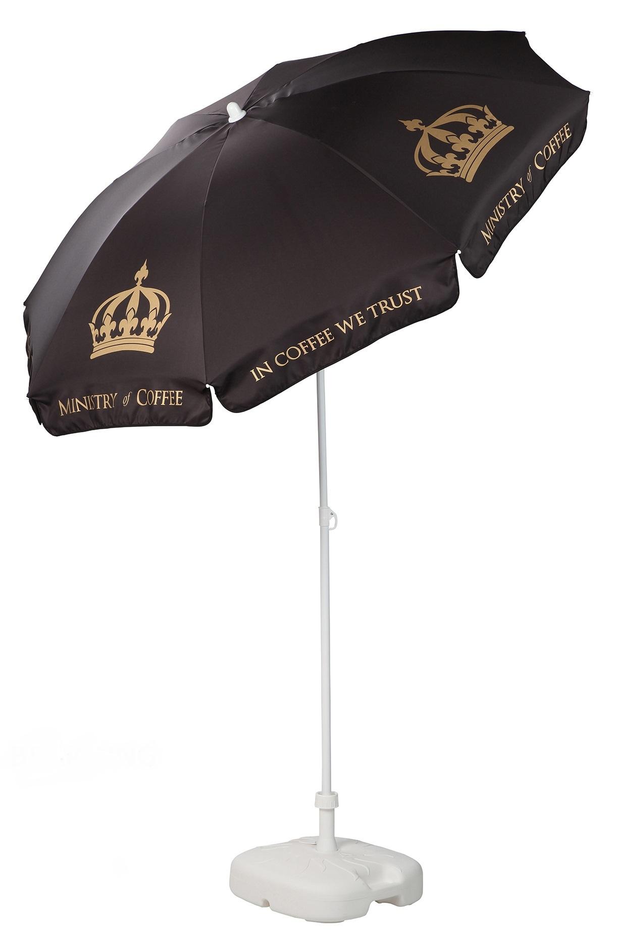 branded-parasol